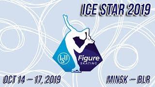 16.10.2019. Ice Star 2019. Minsk. Belarus