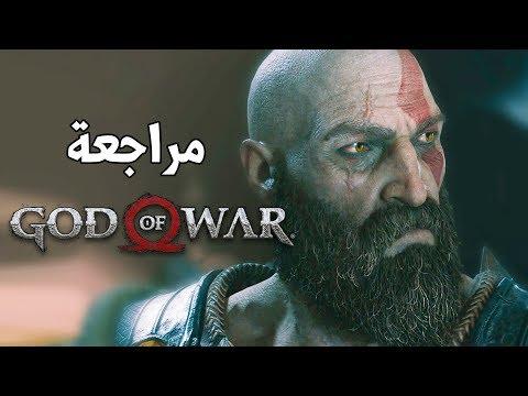 God Ω War  أسطورة بوجه جديد