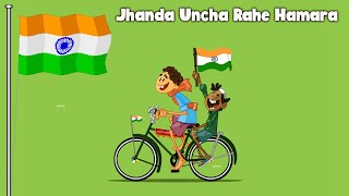 Jhanda Uncha Rahe Hamara | Independence Day Special Song | Best Hindi Patriotic Songs - Download this Video in MP3, M4A, WEBM, MP4, 3GP