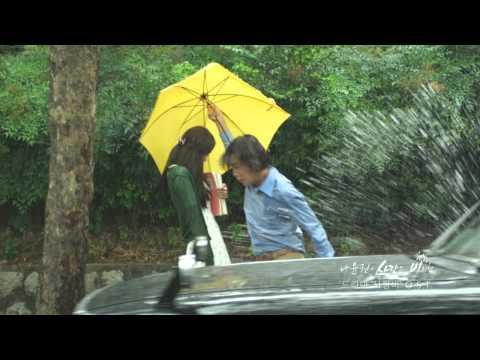 爱情雨主题曲MV
