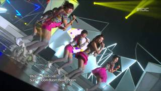 Dal Shabet - Supa Dupa Diva, 달샤벳 - 수파 두파 디바, Music Core 20110115