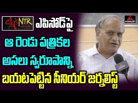 Telakapalli Ravi Reveals Lakshmi's NTR Real Life