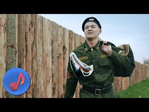 Илья Подстрелов (Фактор 2) - Женюсь [Новые Клипы 2019] онлайн видео