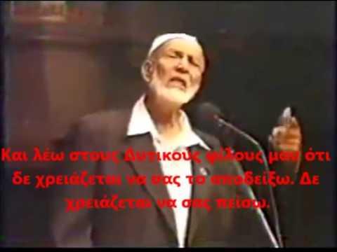 Η ΜΑΝΤΙΛΑ ΣΤΟ ΙΣΛΑΜ