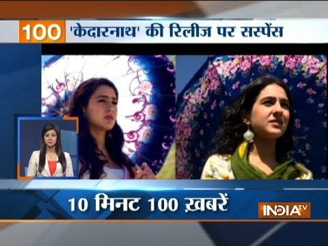 News 100 | 6th March, 2018