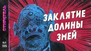 [СТИРАТЕЛЬ] #1 САМЫЙ СТРАШНЫЙ ФИЛЬМ УЖАСОВ!!!