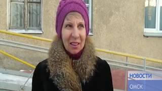 НОВОСТИ от 18 01 19_Антенна 7_Омск