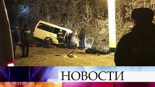 Врезультате ДТП натрассе Йошкар-Ола-Козмодемьянск погибли 15 человек.