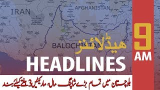 #Balochistan #MuradAliShah  #ARYNewsHeadlines   ARY News is a leading Pakistani news channel that promises to bring you factual and timely international stories and stories about Pakistan, sports, entertainment, business, amid others.  Official Facebook: https://www.fb.com/arynewsasia  Official Twitter: https://www.twitter.com/arynewsofficial  Official Instagram: https://instagram.com/arynewstv  Website : https://arynews.tv  Watch ARY NEWS LIVE: http://live.arynews.tv    Listen Live: http://live.arynews.tv/audio  Listen Top of the hour Headlines, Bulletins & Programs : https://soundcloud.com/arynewsofficial #ARYNews #HealthNews #News  ARY News Official YouTube Channel, For more video subscribe our channel and for suggestion please use the comment section.