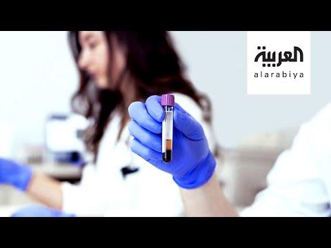 العرب اليوم - شاهد: مميعات الدم منها الطبية ومنها الطبيعية