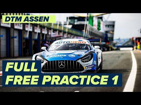 DTM TTサーキット・アッセン(オランダ) フリープラクティス1のライブ配信動画