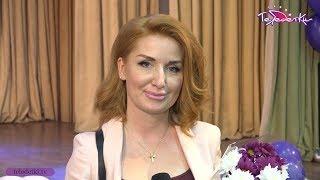 Марианна Дьякова о конкурсе «Телестарт»