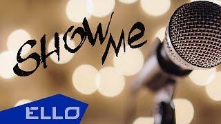 "Show me (OST ""Мамы-3"")"