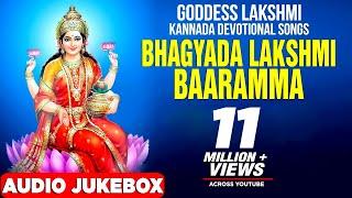 Bhagyada Lakshmi Baaramma Jukebox | Kannada Devotional Songs |Lakshmi Devi Songs|Devi Songs Kannada