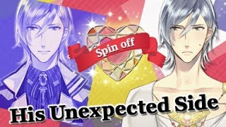 Shall we date?: Angel or Devil ~ Latis ~ His unexpected Side (Spin-off: Both endings)