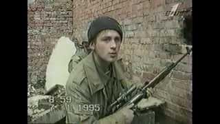 Чечня. Начало войны