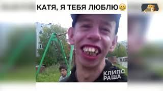 ПРИКОЛЫ 2018 Январь #4 ржака до слез угар прикол - ПРИКОЛЮХА
