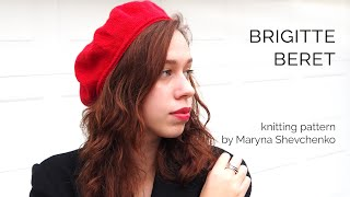 BRIGITTE BERET - New Knitting Pattern