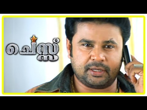 Latest Malayalam Movies 2017 | Chess Movie Scenes | Bheeman Raghu Attacked By Dileep | Jagathy