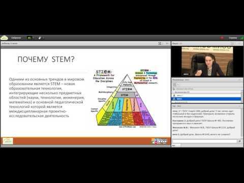 Кадровый потенциал организации целостного образовательного пространства (вебинар МИОО)