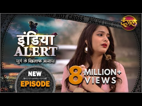 India Alert || New Episode 225 || Khoobsurat Begam | Youtube Search