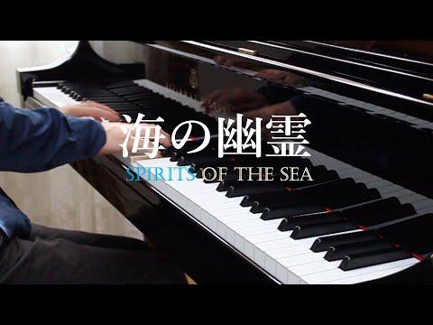 海の幽霊 - 米津玄師 by Cateenyoutube thumbnail image
