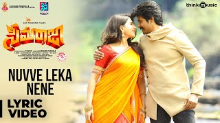 Seemaraja - Telugu | Nuvve Leka Nene Lyrical Video | Sivakarthikeyan, Samantha | Ponram | D. Imman