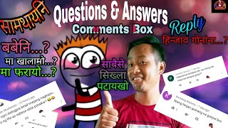 Q&A सामथायनि (नोंथांनि सोंलु आंनि फिननाय) Bodoland Entertainment ||