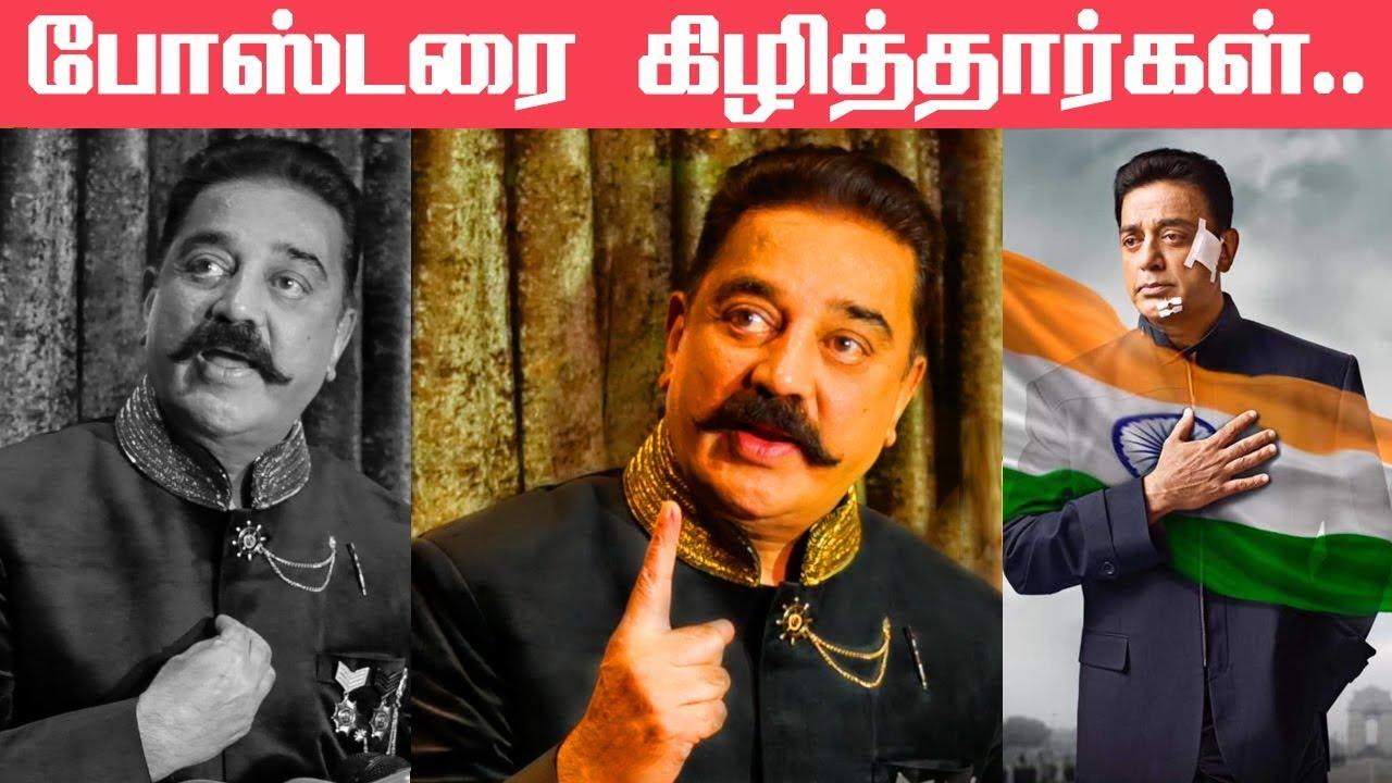 இதனால் தான் என்னை கைது செய்யவில்லையோ?   Vishwaroopam 2 Press Meet   Kamal Haasan