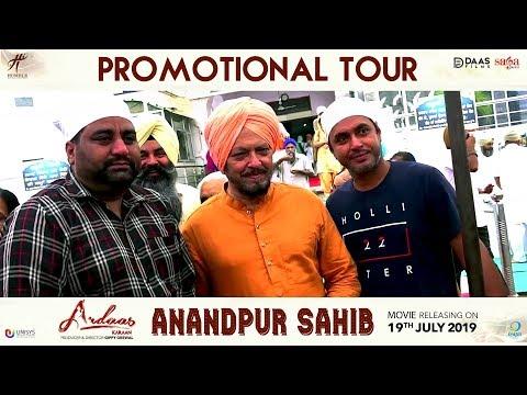 Ardaas Karaan - Promotional Tour Anandpur Sahib   Punjabi