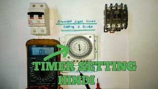 STREET LIGHT TIMER SETTING & CONNECTION! SN TECHNICAL!!