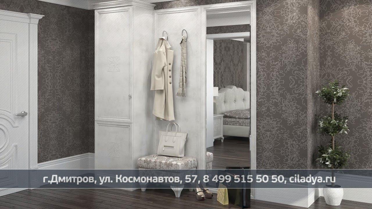 """Скидки на мебель фабрики """"Мебель Москва"""""""