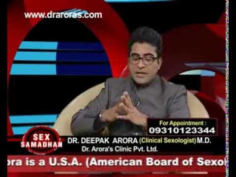 Dr  Deepak Arora Answers Callers Questions Part 1 (सवालों का जवाब)