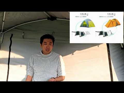 TURBO TENT Veranda 320 客廳帳開箱分享-徐新寧