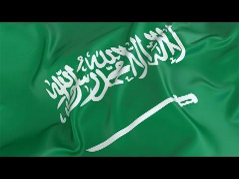 العرب اليوم - شاهد: السعودية تُعدم 37 شخصًا بتهمة ارتكابهم جرائم متطرفة