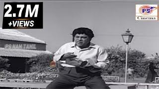 M.R.ராதா ரேடியோ மெக்கானிக் கடை காமெடி    M.R.Radha Radio Machnanic Shop Comedy