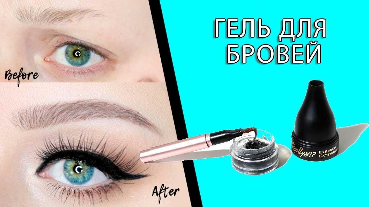 Видео Eyebrow Extension