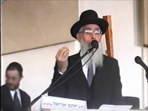 הרב יעקב אריאל בהרצאה מרתקת על חשיבות הבית היהודי