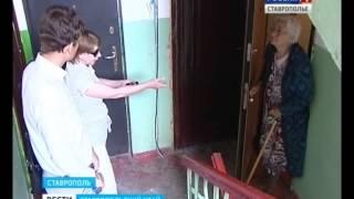 Семья старьевщиц держит в страхе жителей многоэтажки