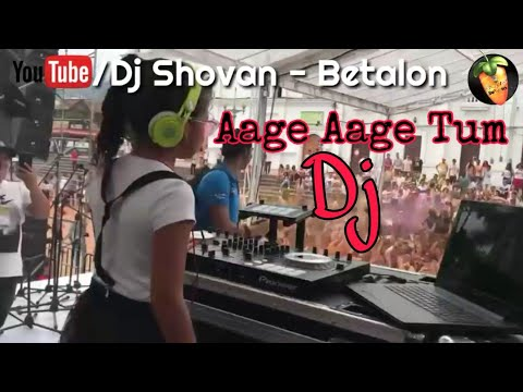 Aage Aage Tum - Hindi JBL Dj - Dj Shovan (Betalon)