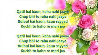 Dekha na haye re socha na - Bombay to Goa - Full Karaoke
