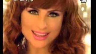 كارول سماحه _ علي يا علي تحميل MP3