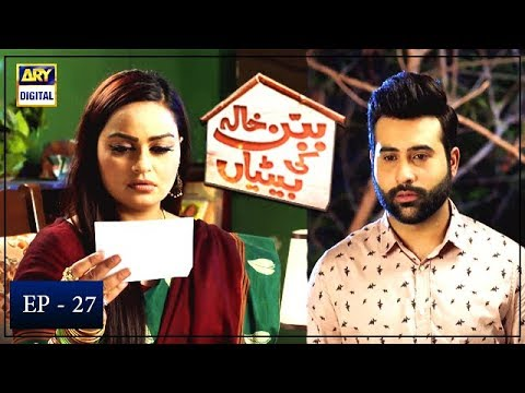 Babban Khala Ki Betiyan Episode 27 - 10th January 2019 - ARY Digital Drama