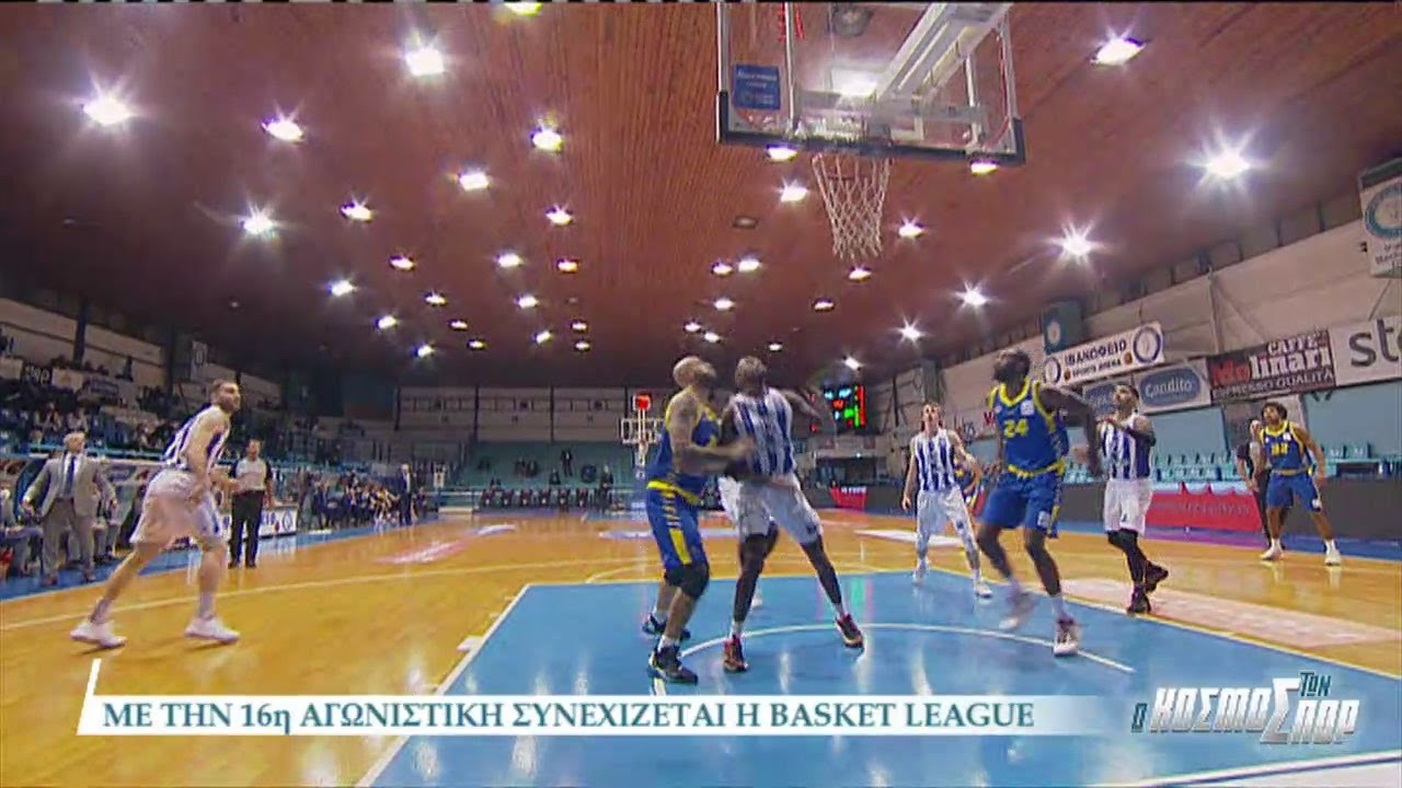 Ο προπονητής Δημήτρης Γαλάνης αναλύει την 16η αγωνιστική της Basket League   05/03/2021   ΕΡΤ