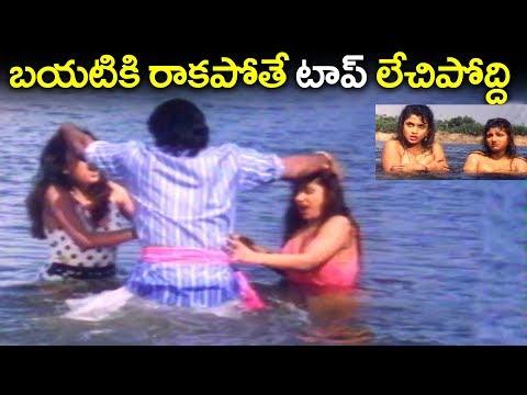 Ramya Krishna & Rambha & Chiranjeevi Comedy ( బయటికి రాకపొతే టాప్ లేచిపొద్ది..) Alluda Majaka Scene