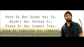 Mahi Aaja Unplugged