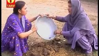 भाभी का प्यार  हरियाणा पारिवारिक नाटक Bhabhi Ka pyar bhag 2 haryanvi natak महावीर सिंह बनियानी
