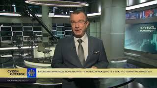 Юрий Пронько: Вахта закончилась, пора валить – сколько гражданств у тех, кто «парит нам мозги»?