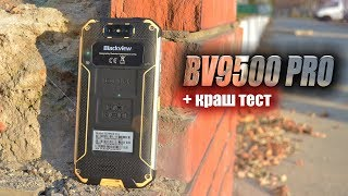 Смартфон Blackview BV9500 Pro 6/128GB Yellow от компании Cthp - видео 3