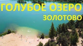 Платная рыбалка воскресенский район московская область
